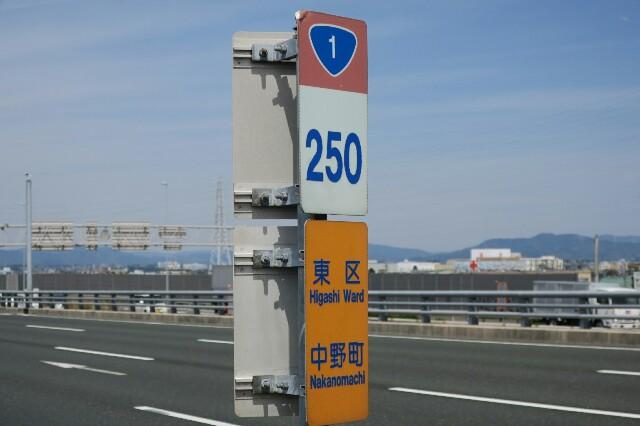 f:id:nishi0001:20170420231816j:image
