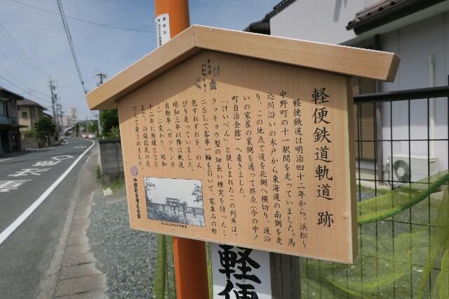 f:id:nishi0001:20170420232325j:image