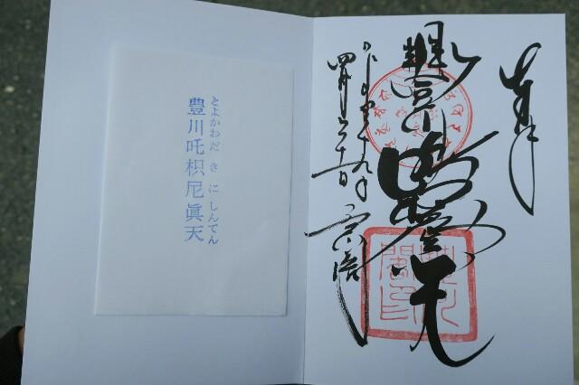 f:id:nishi0001:20170422070613j:image