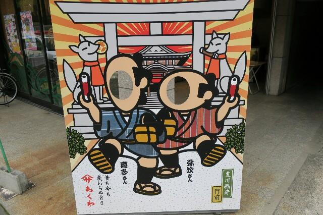 f:id:nishi0001:20170422070834j:image