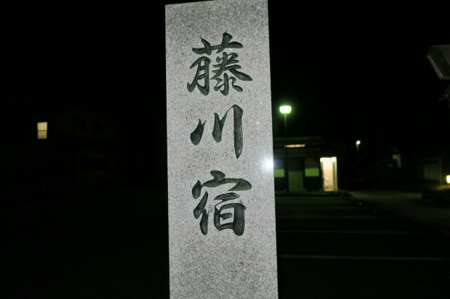 f:id:nishi0001:20170422072408j:image
