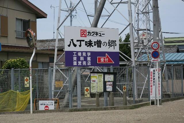 f:id:nishi0001:20170423014616j:image