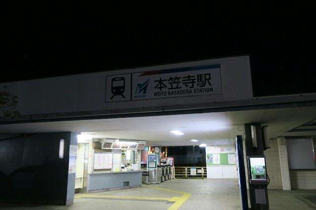 f:id:nishi0001:20170423024220j:image