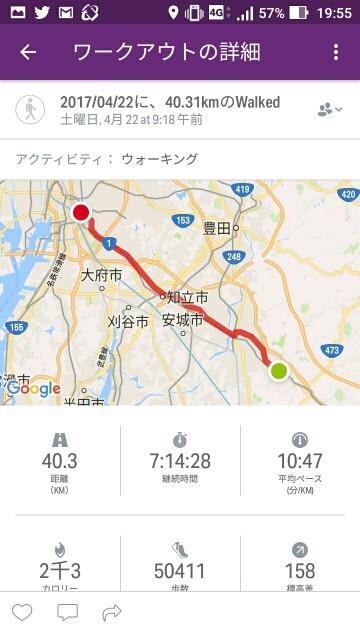 f:id:nishi0001:20170423024347j:image