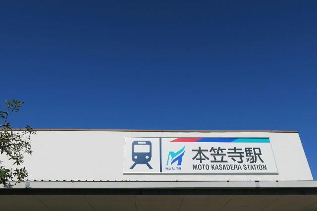 f:id:nishi0001:20170423234759j:image