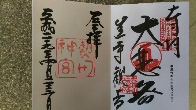 f:id:nishi0001:20170424001543j:image