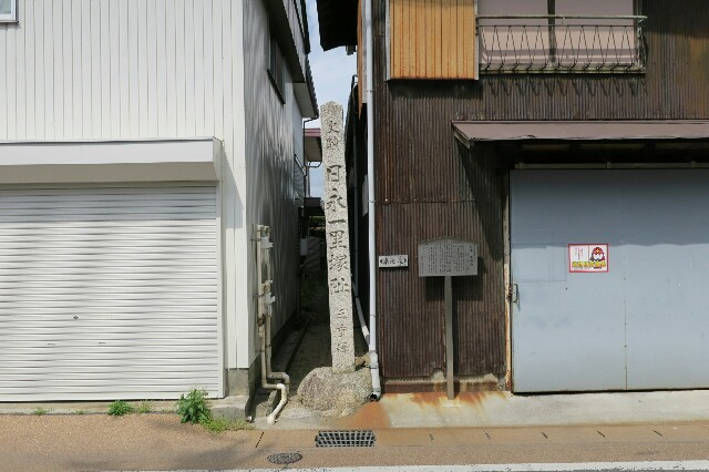 f:id:nishi0001:20170424204755j:image