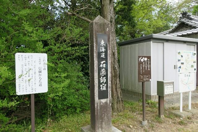 f:id:nishi0001:20170424205606j:image