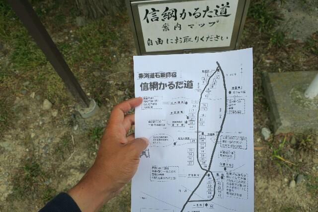 f:id:nishi0001:20170424205838j:image