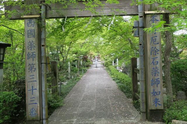 f:id:nishi0001:20170424211000j:image