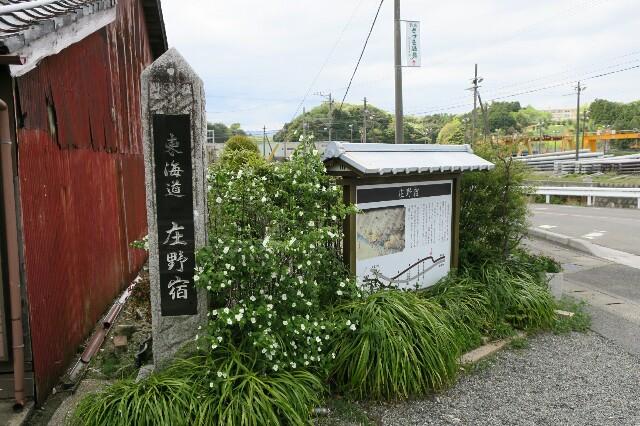 f:id:nishi0001:20170424211731j:image