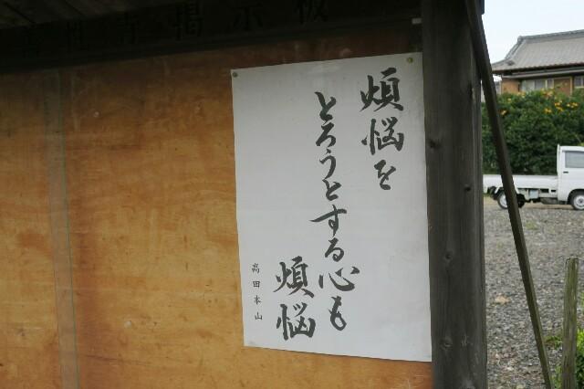 f:id:nishi0001:20170424213656j:image