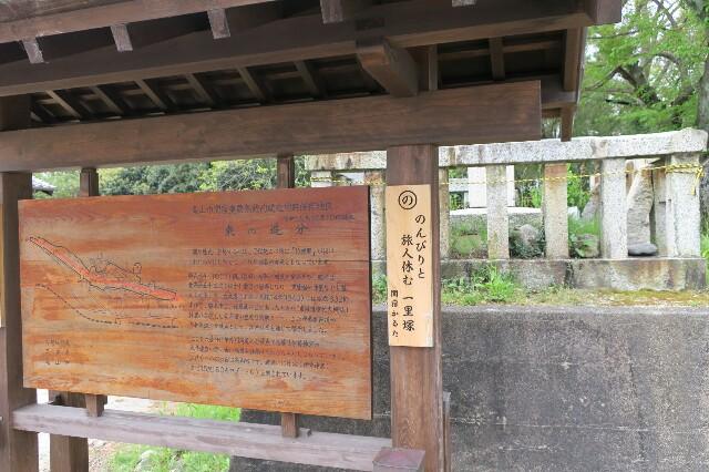 f:id:nishi0001:20170426045735j:image