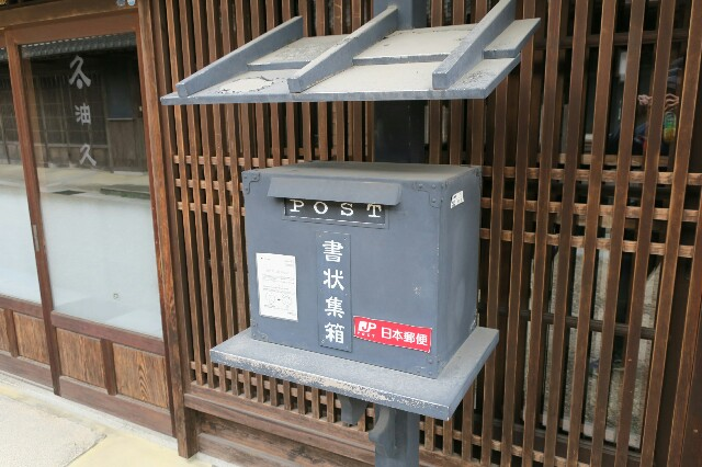 f:id:nishi0001:20170426050030j:image