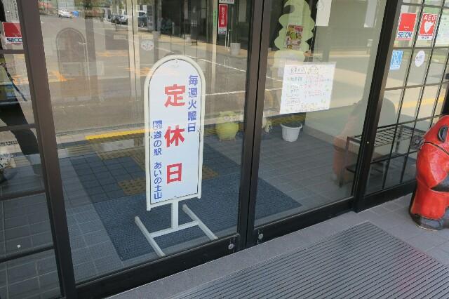 f:id:nishi0001:20170426053406j:image