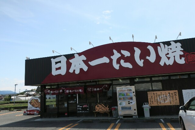 f:id:nishi0001:20170426054504j:image