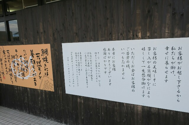 f:id:nishi0001:20170426054723j:image