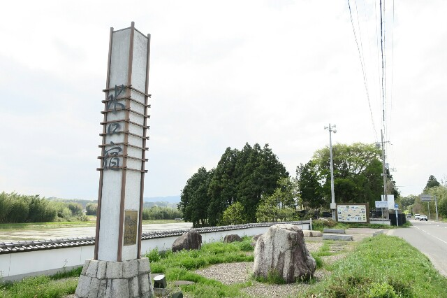 f:id:nishi0001:20170426055132j:image