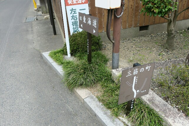 f:id:nishi0001:20170426055301j:image
