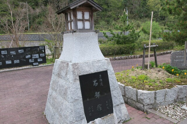 f:id:nishi0001:20170426060312j:image