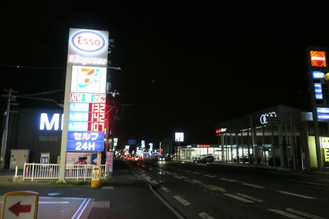 f:id:nishi0001:20170426061018j:image