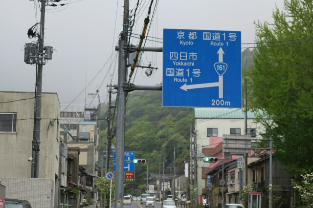 f:id:nishi0001:20170426225721j:image
