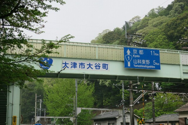 f:id:nishi0001:20170426230256j:image