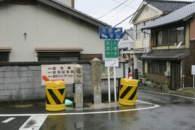 f:id:nishi0001:20170426230358j:image