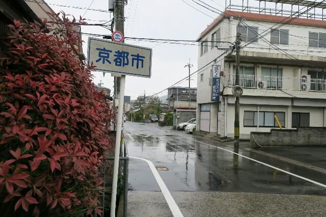 f:id:nishi0001:20170426230619j:image