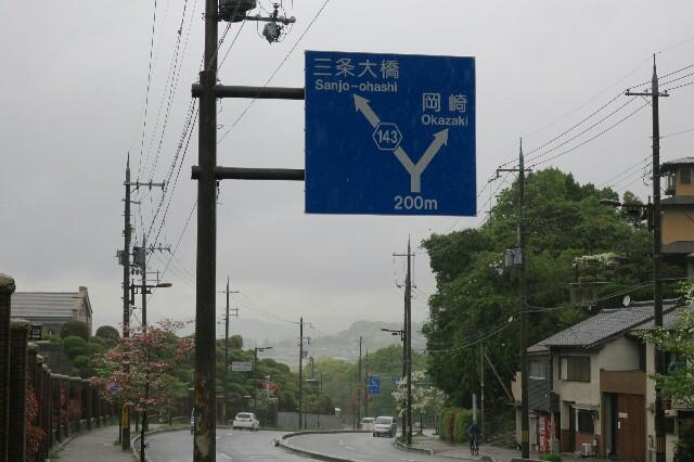 f:id:nishi0001:20170426230822j:image