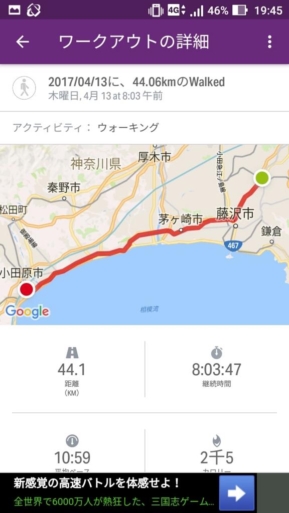 f:id:nishi0001:20170429140033j:plain