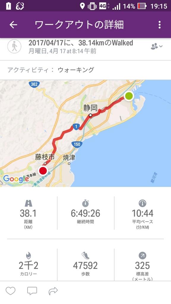 f:id:nishi0001:20170429140556j:plain