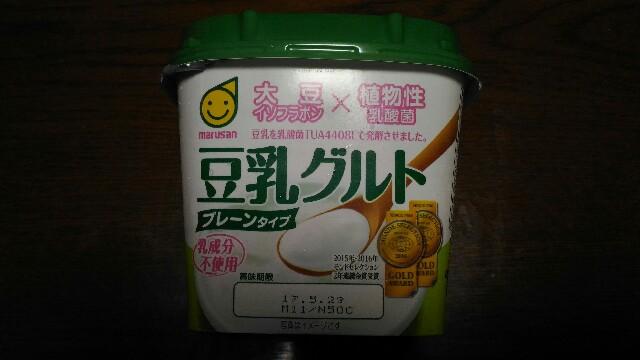 f:id:nishi0001:20170515232037j:image