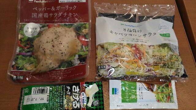 f:id:nishi0001:20170525184316j:image