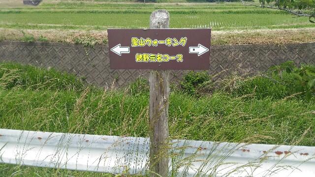 f:id:nishi0001:20170528174002j:image