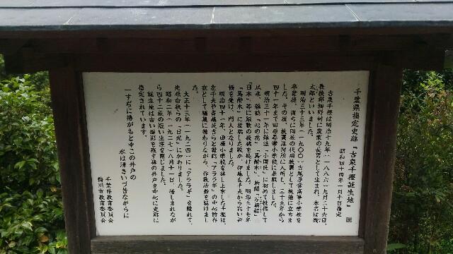 f:id:nishi0001:20170528175117j:image