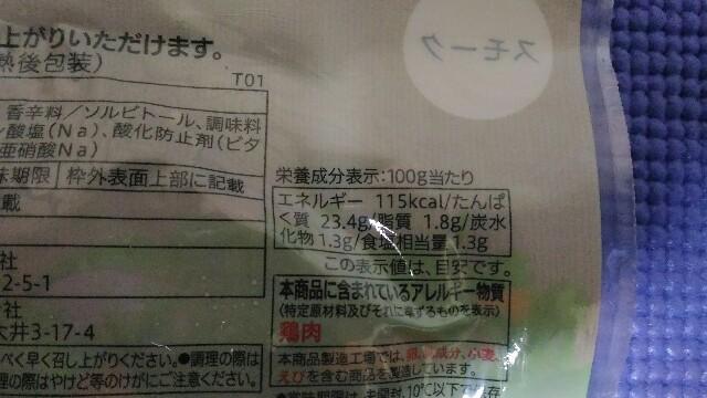 f:id:nishi0001:20170601202933j:image