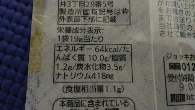 f:id:nishi0001:20170601203121j:image