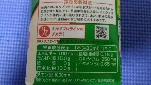 f:id:nishi0001:20170601203142j:image
