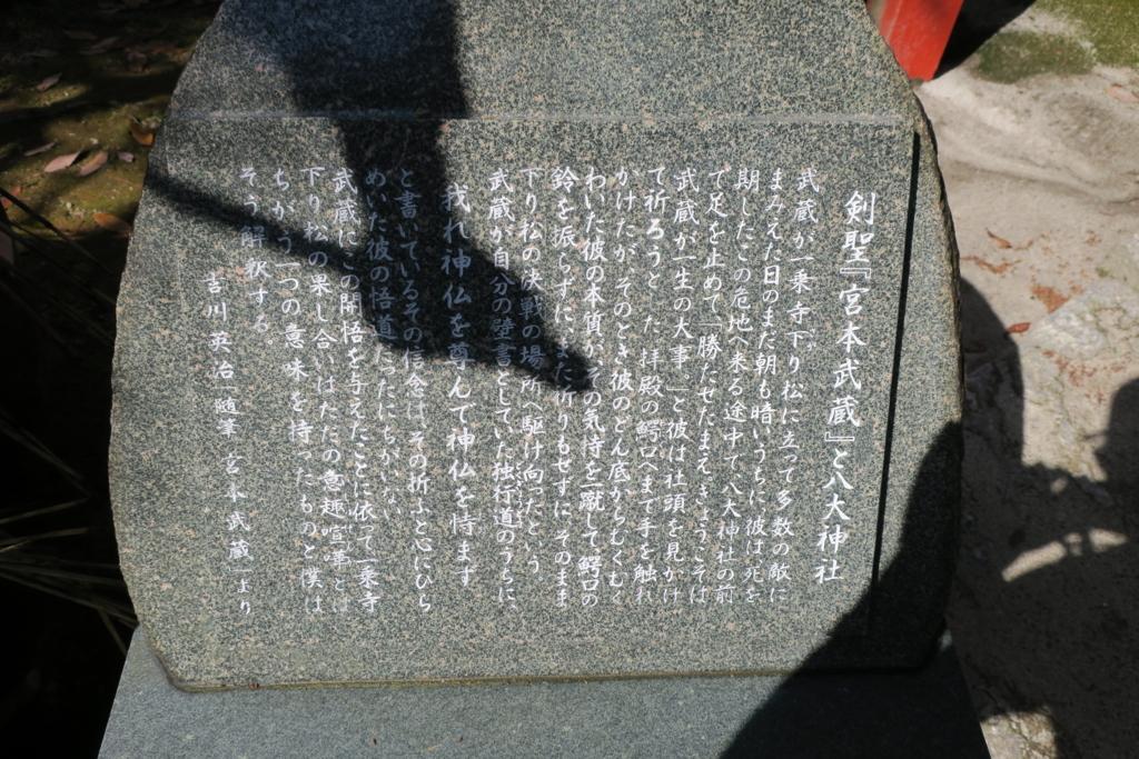 f:id:nishi0001:20170705095418j:plain