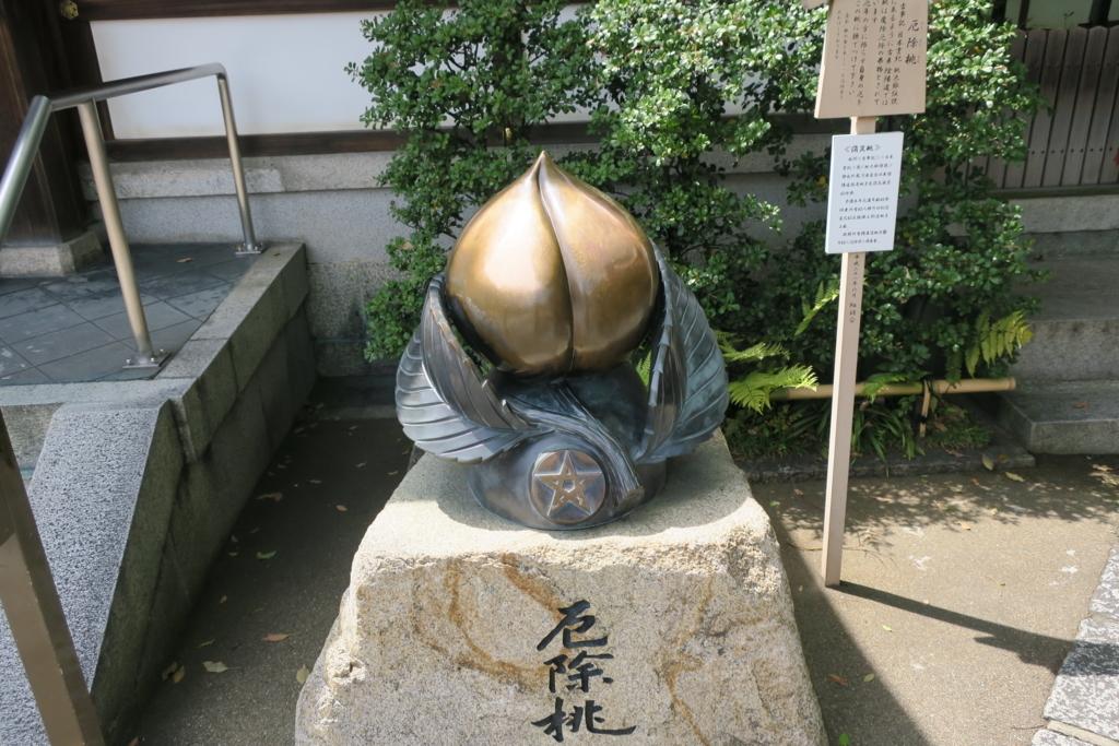 f:id:nishi0001:20170705115224j:plain