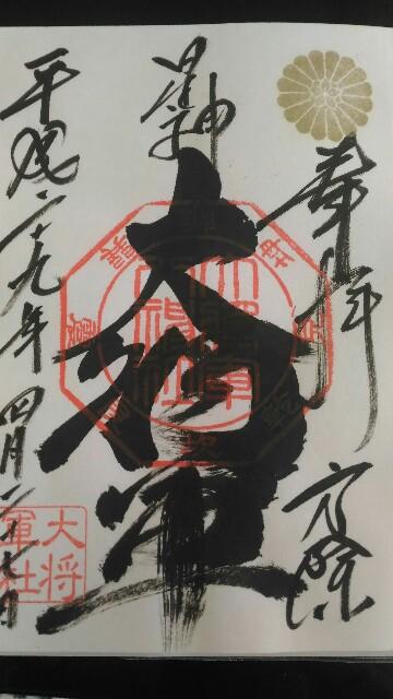 f:id:nishi0001:20170707091819j:image