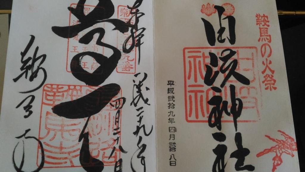 f:id:nishi0001:20170708113340j:plain