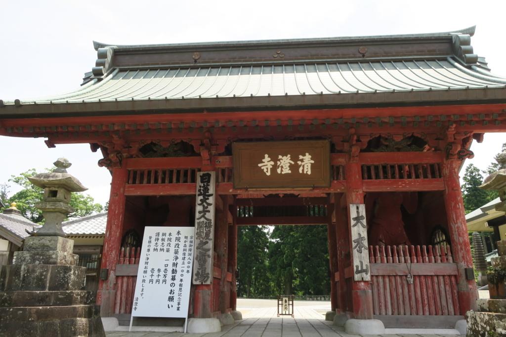 f:id:nishi0001:20170713100931j:plain