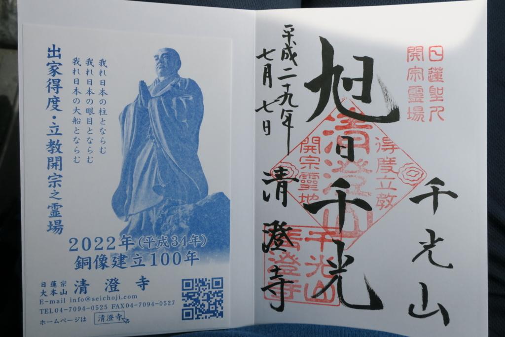 f:id:nishi0001:20170713101926j:plain