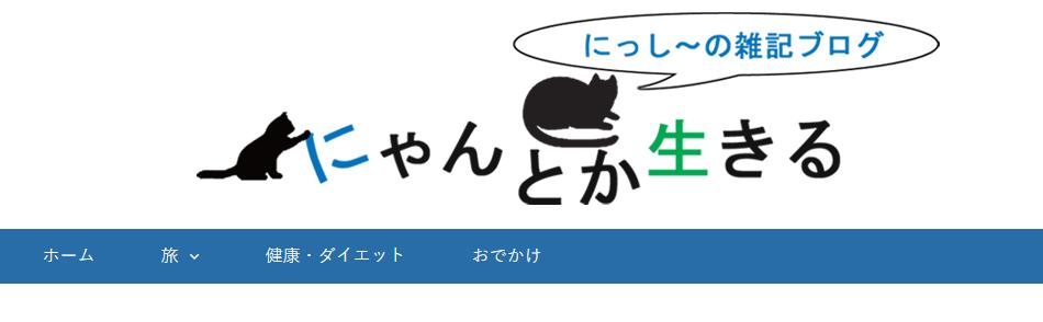 f:id:nishi0001:20170724094449p:plain