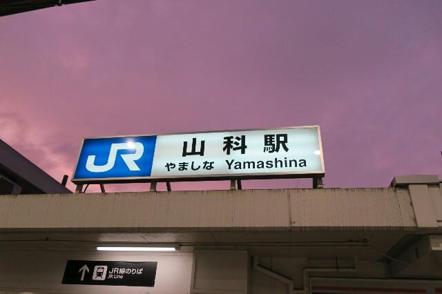 f:id:nishi0001:20170729210035j:image