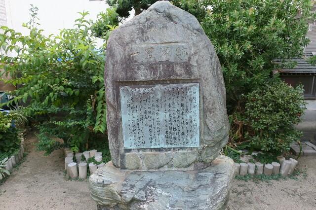 f:id:nishi0001:20170731000001j:image