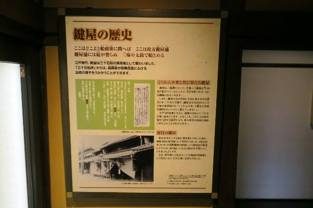 f:id:nishi0001:20170731064740j:image