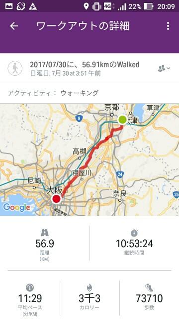 f:id:nishi0001:20170731081105j:image